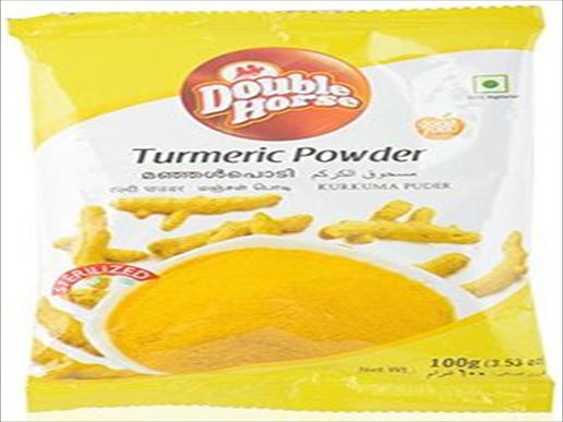 Double Horse Turmeric Powder100
