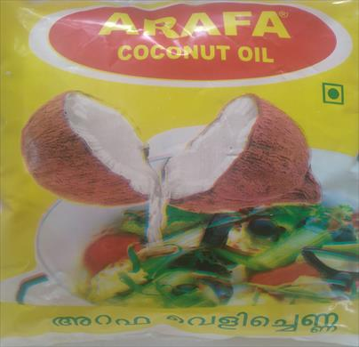 Arafa Coconut Oil