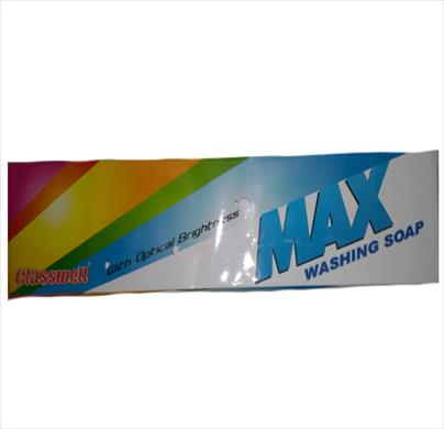 Classwell Max Washing Soap 1kg