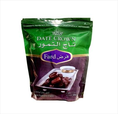 Crown Dates Pouch(imported)