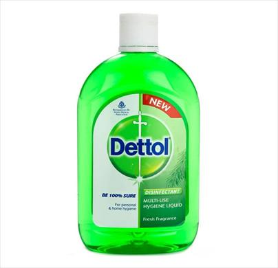 Dettol Hygiene Liquid(Multi- Use)