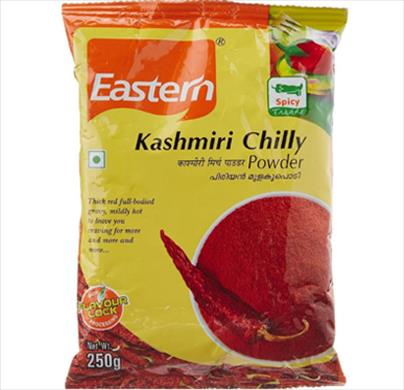 Eastern kashmiri chilly250g