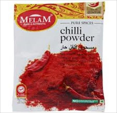 Melam Chillii Powder